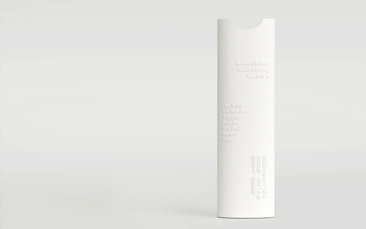 jderksen-hotel-packaging-7