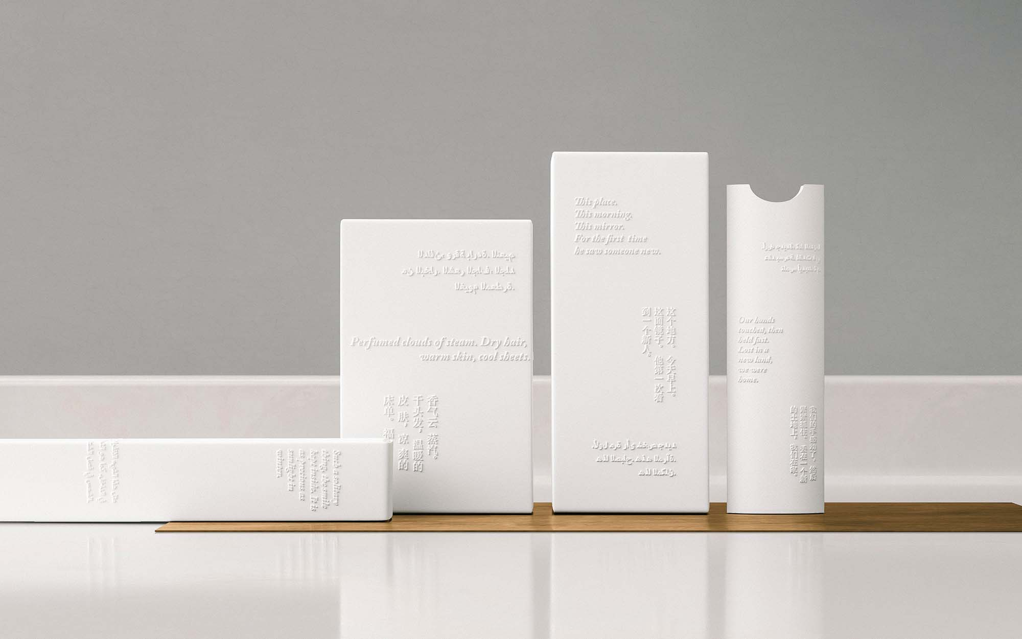 jderksen-hotel-packaging copy
